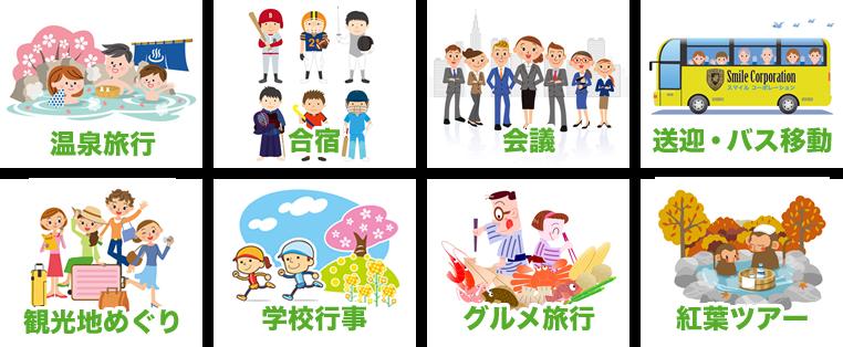 mokuteki_images_01
